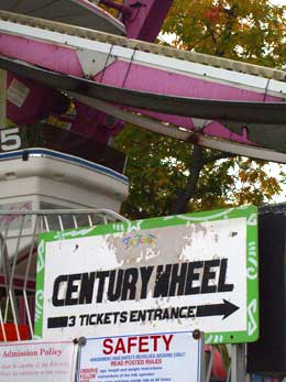 Century Wheel, Seattle